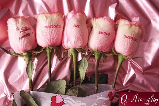 Предложение на розах