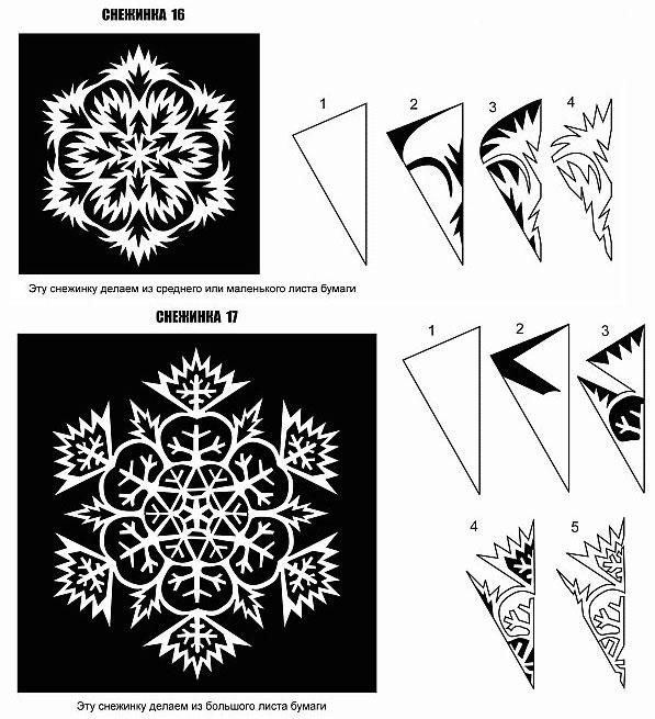Схема снежинки из бумаги №16-17
