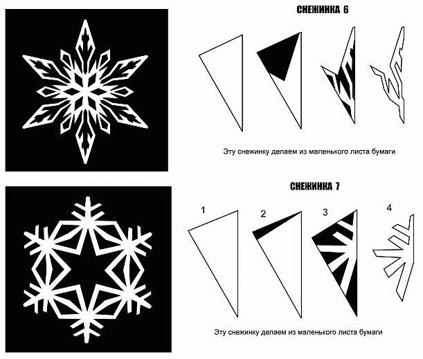 Схема снежинки из бумаги №6-7