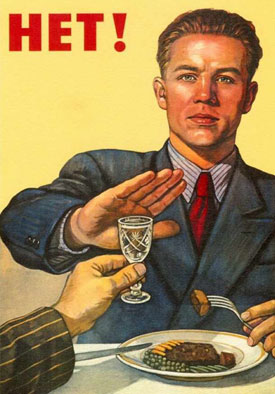 Как предупредить отравление алкоголем